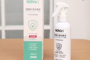 Novir诺威溶菌酶乙醇消毒液